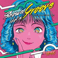 Night Tempo presents ザ・昭和アイドル・グルーヴ