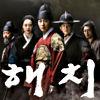 「ヘチ 王座への道」オリジナル・サウンドトラック