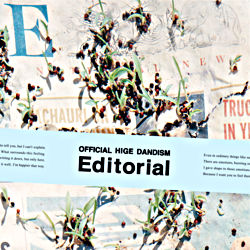 Editorial(CD+Blu-ray)
