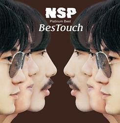 プラチナムベスト NSP BesTouch【UHQCD】