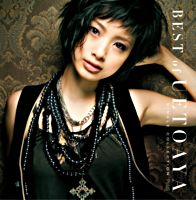 プラチナムベスト BEST of UETO AYA -Single Collection-PLUS (UHQCD)