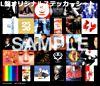 """FUMIYA FUJII ANNIVERSARY BEST""""25/35""""L盤(Blu-spec2)"""