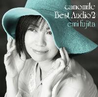 camomile Best Audio 2(SACD)