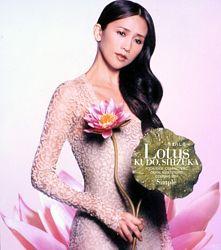 Lotus~生まれし花~