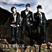 FLY HIGH(通常盤)