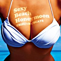 Sexy Beach Honeymoon/通常盤