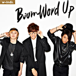 Boom Word Up 通常盤