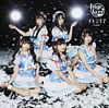 イトシラブ ~Lune~ 【通常盤】CD ONLY