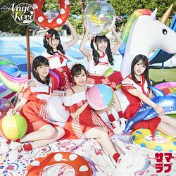 「サマ☆ラブ」【Lune盤】CD ONLY