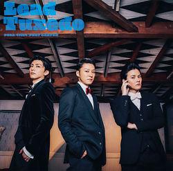 Tuxedo~タキシード~ 初回限定盤C