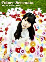 Colore Serenata【完全限定盤】