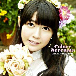 Colore Serenata【初回盤】