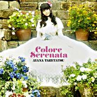 Colore Serenata【通常盤】