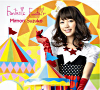 Fantasic Funfair【BD付限定盤】(CD+BD)