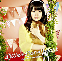 Little*Lion*Heart(初回限定盤)(CD+DVD)