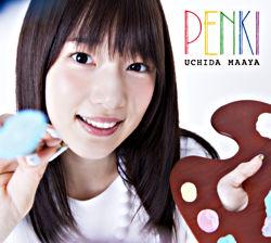 PENKI【BD付限定盤】(CD+BD+PHOTOBOOK)
