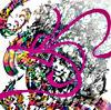 映画「ガラスの花と壊す世界」オリジナルサウンドトラック