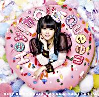 TVアニメ「だがしかし」エンディングテーマ Hey!カロリーQueen 初回限定盤(CD+DVD)