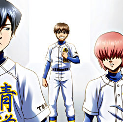 """O×T COMPLETE SONGS """"ACE OF DIAMOND"""""""