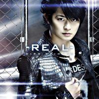 リアル-REAL-初回限定盤(CD+DVD)
