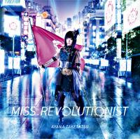Miss.Revolutionist 初回盤(CD+DVD)