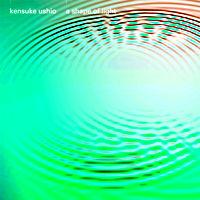 映画 聲の形 オリジナル・サウンドトラック a shape of light【形態B】