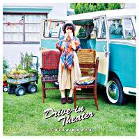 Drive-in Theater【通常盤】(CD ONLY)