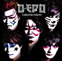 お江戸‐O・EDO‐【初回生産限定盤】(CD+DVD)