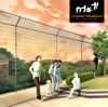 TVアニメ「カブキブ!」オリジナルサウンドトラック