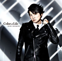 Color of Life 通常盤