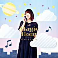 Magic Hour【通常盤】(CD ONLY)