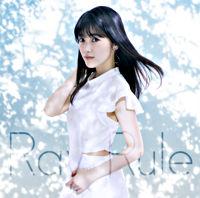 石原夏織2ndシングル「Ray Rule」<初回限定盤>