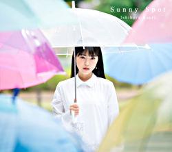 石原夏織1stアルバム「Sunny Spot」【CD+BD盤】