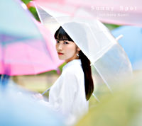 石原夏織1stアルバム「Sunny Spot」【CD+DVD盤】