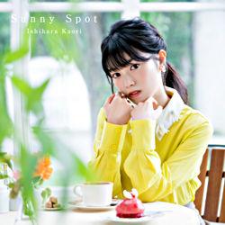 石原夏織1stアルバム「Sunny Spot」【通常盤】