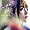 youthful beautiful【初回限定盤】(CD+DVD)