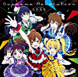 Supreme Revolution ‐通常盤‐