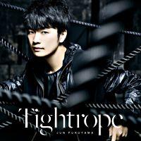 福山 潤2ndシングル「Tightrope」 初回限定盤
