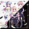 Re:ステージ! トロワアンジュ 「Lumiere」 -初回限定盤-