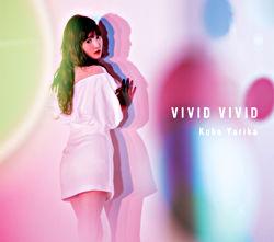 VIVID VIVID【初回限定盤】