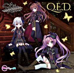Q.E.D. 通常盤(CD only)