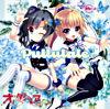 Pullulate 初回限定盤(CD+BD)