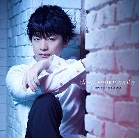福山潤3rdシングル「disーcommunicate」初回限定盤