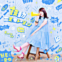 鼓動エスカレーション【初回限定盤】(CD+DVD)