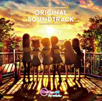 TVアニメ「Re:ステージ!ドリームデイズ♪」ORIGINAL SOUNDTRACK