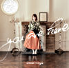 you are here【通常盤】(CD ONLY)