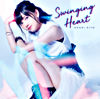 【通常盤】鬼頭明里1stシングル「Swinging Heart」