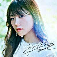(仮)三森すずこ 9thシングル【初回限定盤】(CD+DVD)