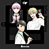ReFlap Startup Song『Entertain』通常盤C(慧&玲於奈&郁ver.)