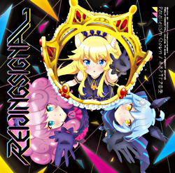 TVアニメ「SHOW BY ROCK!!ましゅまいれっしゅ!!」REIJINGSIGNAL double A-side 挿入歌『Parallelism Crown/ネオンテトラの空』